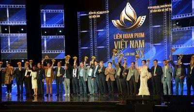 제21회 베트남 영화축제 - ảnh 1