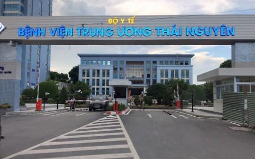 타이 응우옌,  코로나 19 검진 시설  갖춤 - ảnh 1