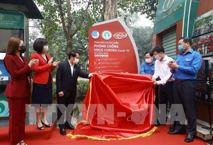 베트남청년연맹 중앙,무료 손세정소 설치 기념식을 열었다 - ảnh 1