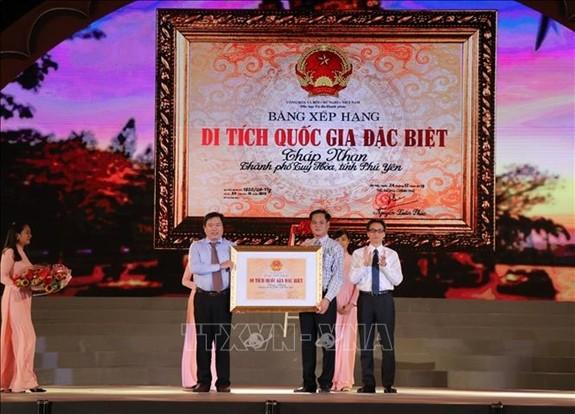 푸옌성, 관광객 위한 예술 공연 및 시와 음악의 밤 개최 - ảnh 1
