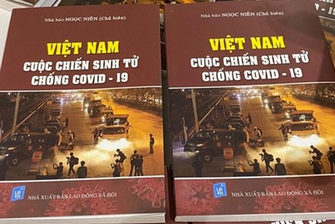 사회노동출판사,'베트남의 코로나19 사생결단'을 출판했다 - ảnh 1