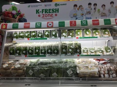2020년 K-Fresh 통해 베트남에 한국산 농산물 홍보 - ảnh 1