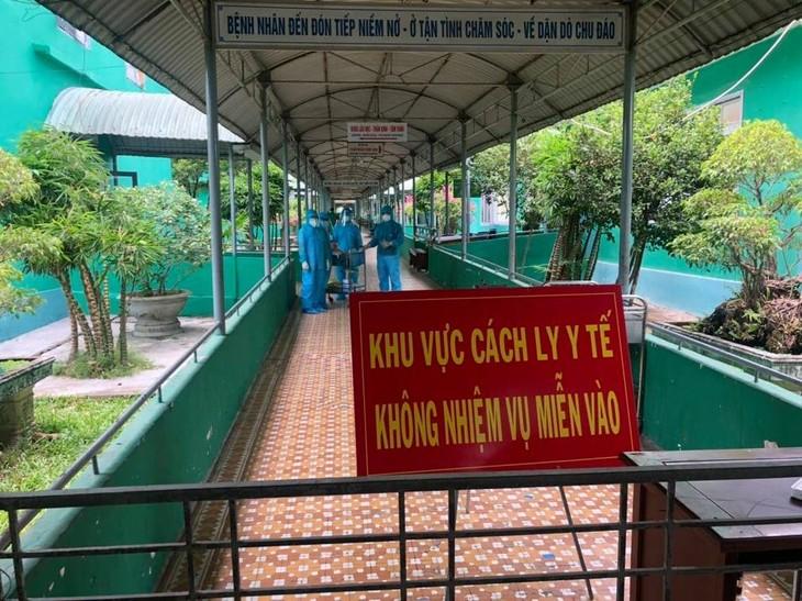 코로나19 : 베트남, 신규 확진 사례 10건 추가 확인 - ảnh 1