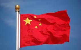 중국 국경절 축전 - ảnh 1
