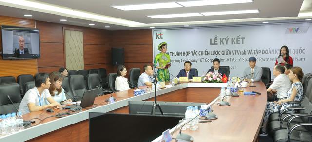 베트남-한국, 온라인 음악 감상 서비스 개발 협력 - ảnh 1