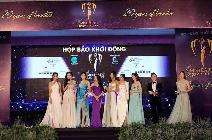 베트남, 미스 어스 대회 처음 개최 - ảnh 1