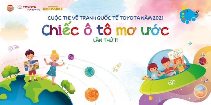 제 11회 '꿈의 자동차' 어린이 그림 그리기 대회 시작 - ảnh 1