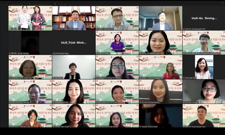 2021 년 한글날 575 돌 - 베트남 북 중부지역 대학 연합 기념행사 총결 및 시상식 - ảnh 2