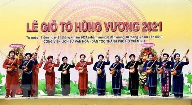 Aktivitas-Aktivitas Sehubungan dengan Hari Haul Cikal Bakal Negara Raja Hung Diadakan secara Beragam di Kota Ho Chi Minh - ảnh 1