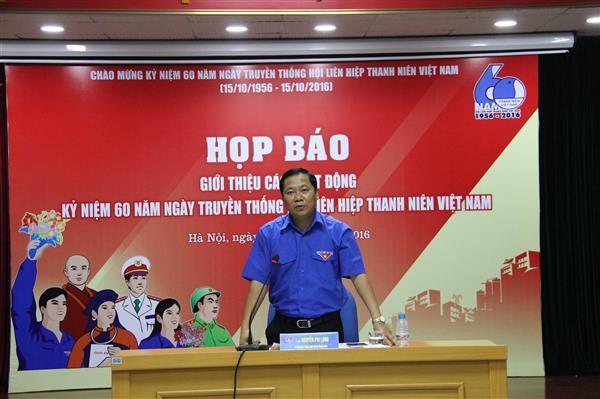 越南青年联合会将举行一系列活动纪念成立60周年 - ảnh 1
