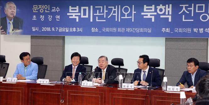 韩国提出破解核谈判僵局的倡议 - ảnh 1