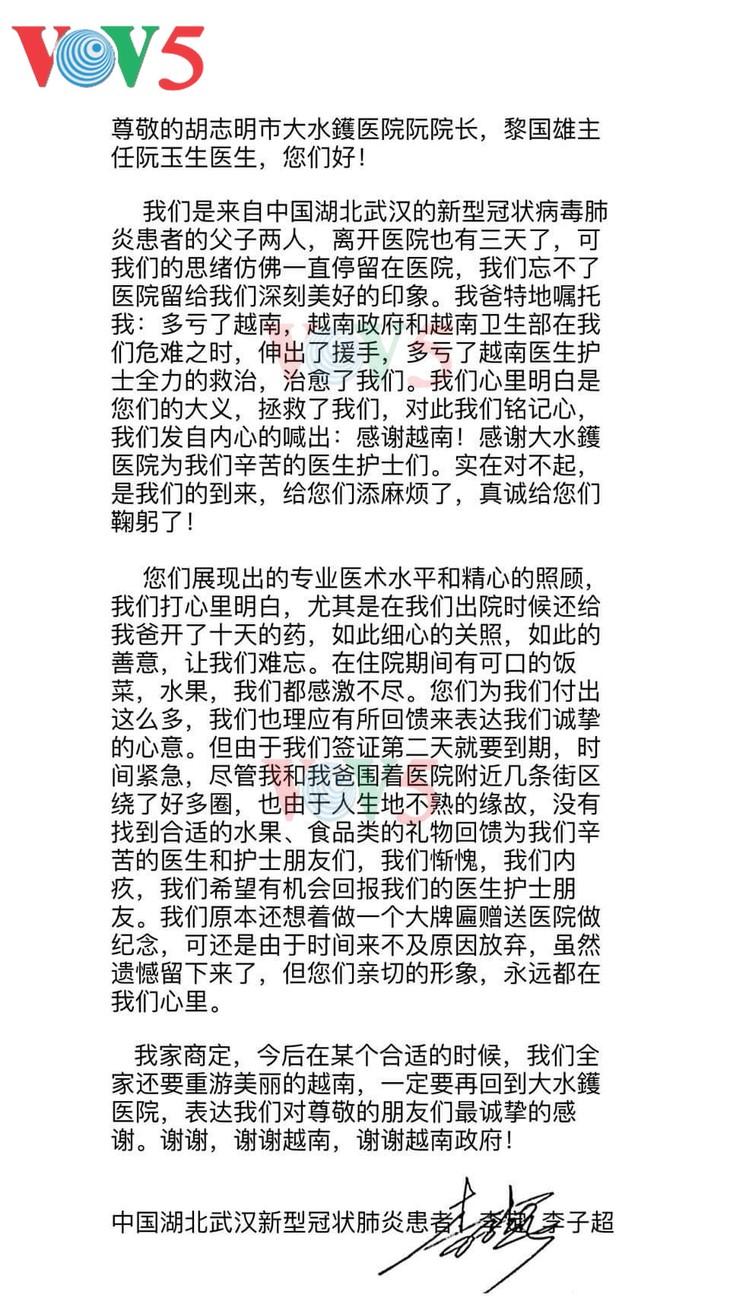中国新冠肺炎患者向越南致感谢信 - ảnh 1