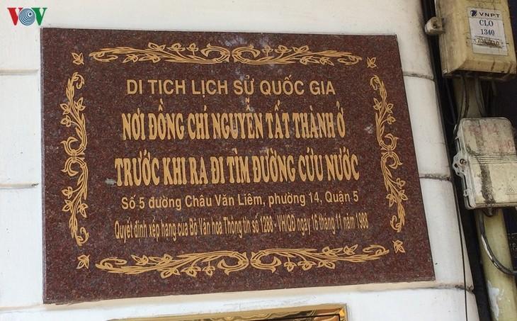 胡志明市一间曾留下胡志明主席足迹的房屋 - ảnh 1