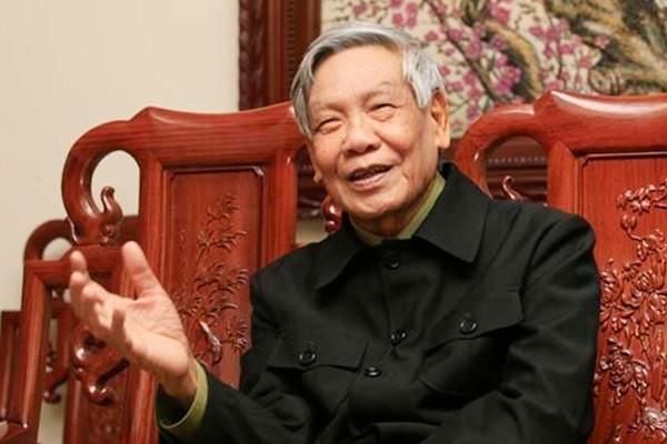 原越共中央总书记黎可漂吊唁仪式将于8月14日和15日举行 - ảnh 1