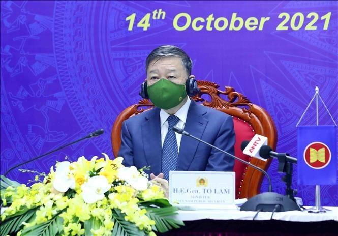 第七届东盟禁毒合作部长级会议开幕  - ảnh 1