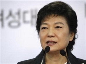 South Korea wants to boost economic cooperation with Vietnam - ảnh 1