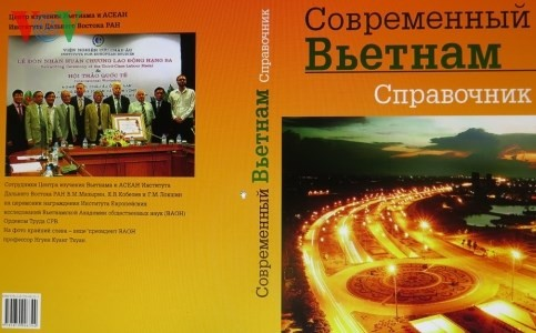 Russia's research center publishes book on contemporary Vietnam - ảnh 1
