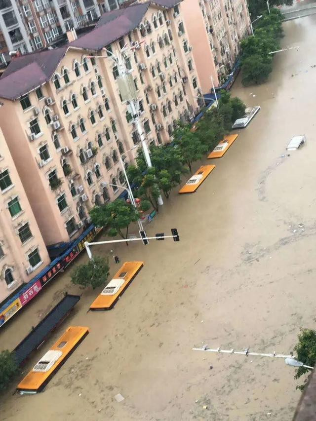 China issues red alert for flood - ảnh 1