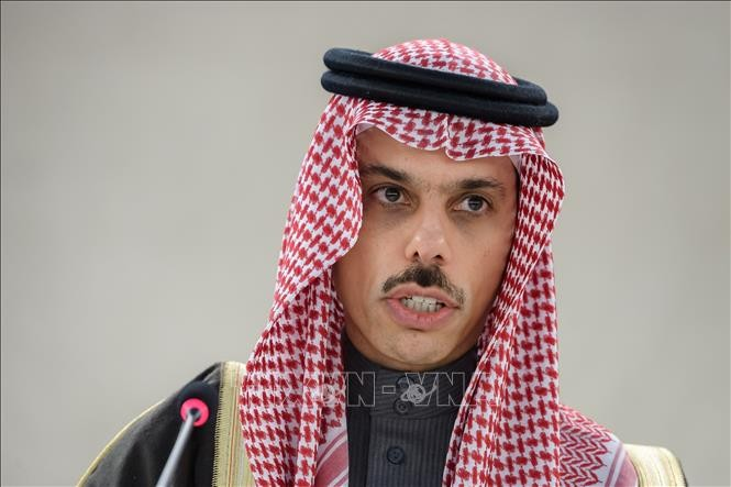 Saudi Arabia reaffirms its stance on normalization of relations with Israel - ảnh 1