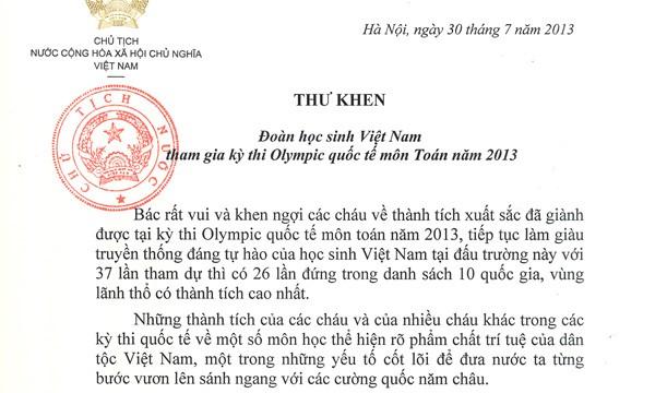 Le président Truong Tan Sang félicite les élèves vietnamiens aux olympiades internationales  - ảnh 1