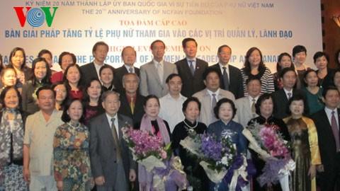 Le Vietnam, un brillant exemple de l'éradication de l'inégalité des sexes - ảnh 2