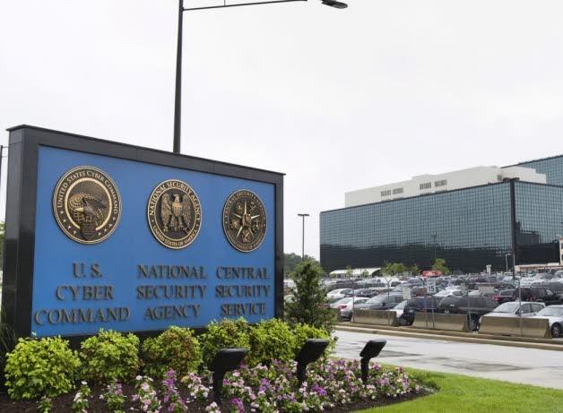 Nouvelle révélation sur un système de surveillance de la NSA   - ảnh 1