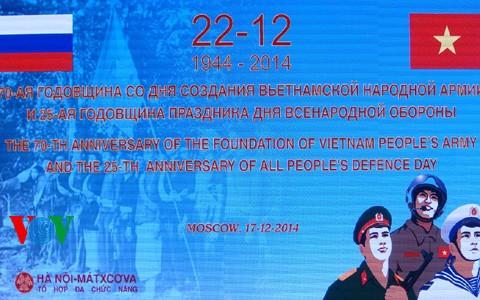 Les 70 ans de l'armée vietnamienne célébrés en Russie et en république de Corée - ảnh 1