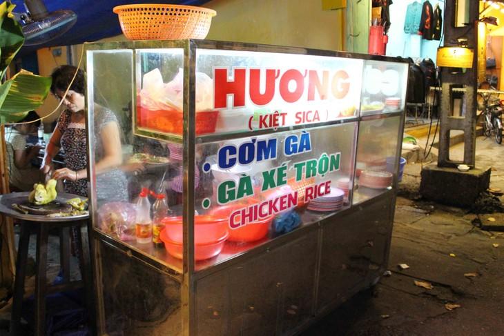 Le riz au poulet de Hoi An : A ne rater sous aucun prétexte !    - ảnh 2