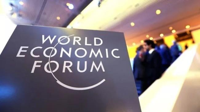 Davos 2016 sous le signe de la quatrième révolution industrielle - ảnh 1