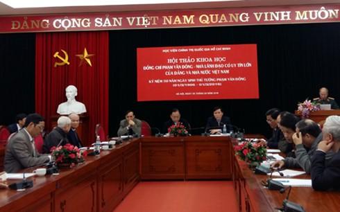 Pham Van Dong, un éminent dirigeant du Vietnam - ảnh 1