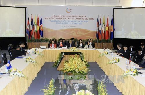 8ème réunion des officiels de haut rang du CLMV - ảnh 1