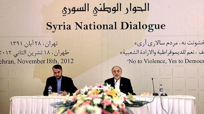 "Konferensi ""Dialog bangsa Suriah"" mengimbau penghentian kekerasan. - ảnh 1"