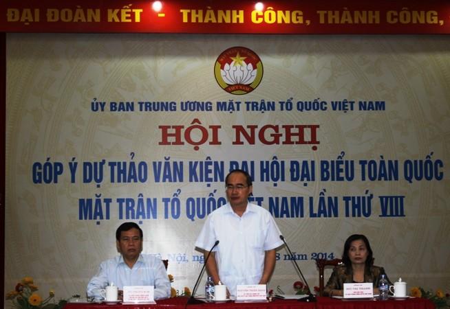 Organisasi-organisasi anggota memberikan sumbangan pendapat terhadap naskah dokumen Kongres Nasional ke-8 Front Tanah Air Vietnam - ảnh 1