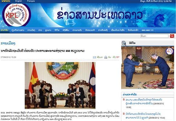 Kunjungan Ketua MN Nguyen Thi Kim Ngan di Laos turut memperkuat dan mempererat lebih lanjut lagi hubungan istimewa antara dua negara - ảnh 1