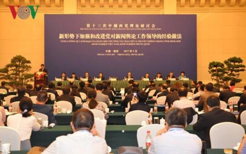 Lokakarya  teori ke-13 antara Partai Komunis Vietnam dan Partai Komunis Tiongkok dibuka - ảnh 1