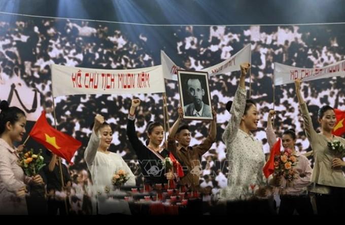 """Programa artístico """"Juramento de la Independencia"""" resalta la aspiración del pueblo vietnamita - ảnh 1"""