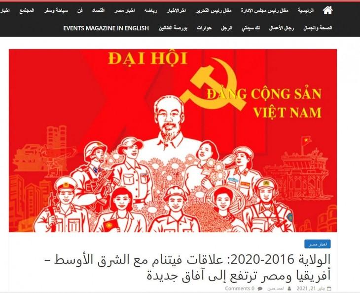 Prensa egipcia pondera logros excepcionales de Vietnam - ảnh 1