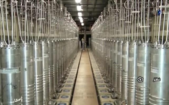 Irán no permite el acceso de los inspectores del OIEA a las instalaciones nucleares - ảnh 1