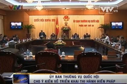 国会常委、憲法施行計画を討議(2) - ảnh 1