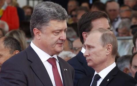 ロシアとウクライナとの関係 - ảnh 1