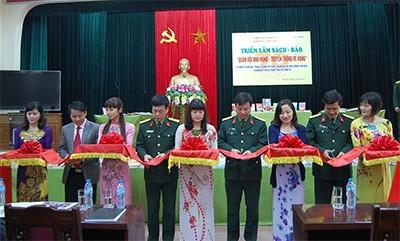ベトナム人民軍創立70周年記念活動 - ảnh 1