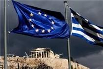 ギリシャの債務問題 - ảnh 1