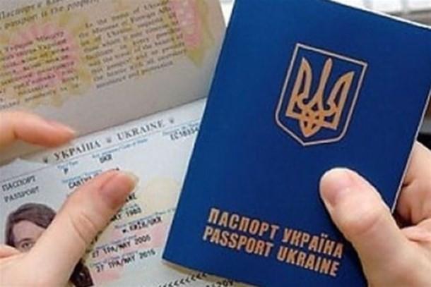 EU政治家89人、入国禁止=ロシアが報復制裁 - ảnh 1