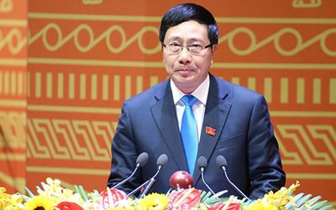 第12回ベトナム共産党大会、3日目の議事日程に - ảnh 2