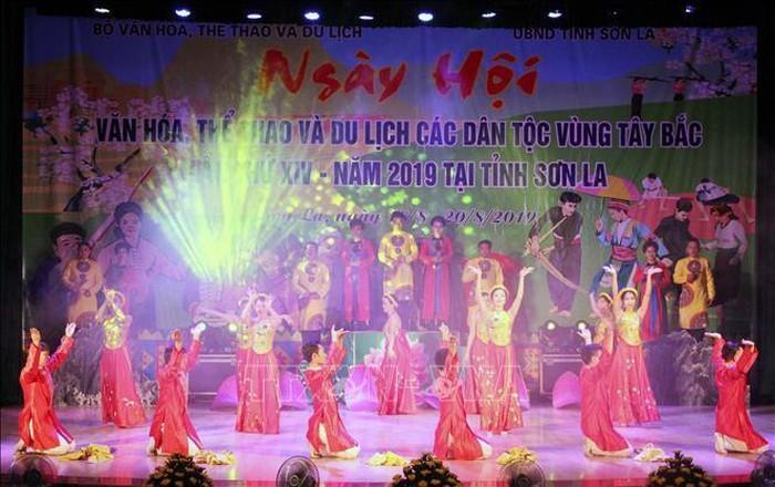第14回北西部文化フェスティバル終わる - ảnh 1