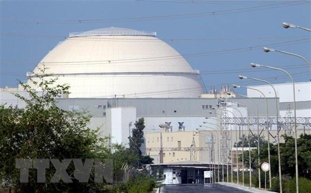 米、対イランの制裁免除終了 核開発阻止へ締め付け強化 - ảnh 1