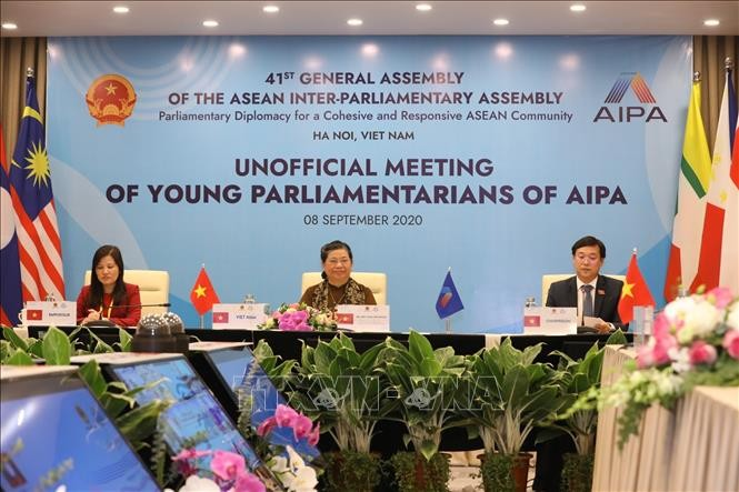非公式AIPA若手議員会議 - ảnh 1