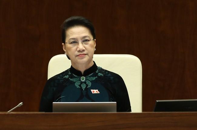 国会、ガン国会議長の解任を投票 - ảnh 1