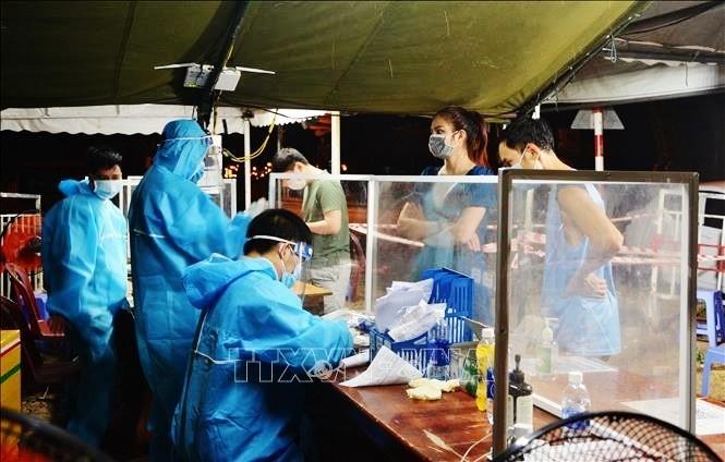 6月3日、新規の感染者232人が確認 - ảnh 1