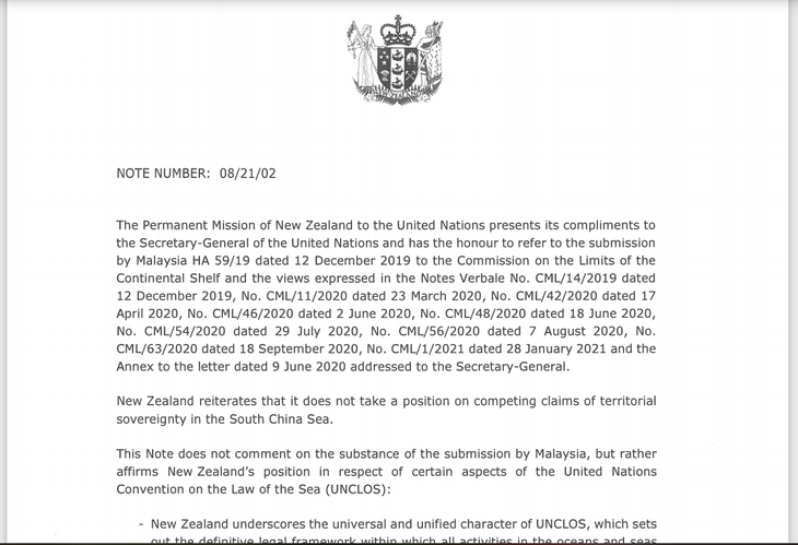 NZ、ベトナム東部海域での歴史的権利の主張を拒否 - ảnh 1